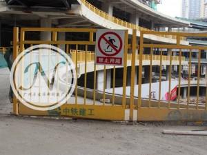 中铁建临边护栏