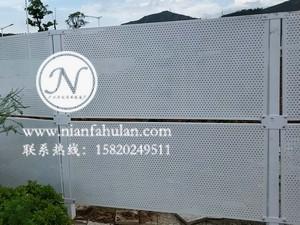 珠海围挡 冲孔板护栏 施工防护栏 工地围栏 广州年发筛网厂家供应 (102)