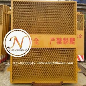 广州烤漆丝印电梯井口门(带踢脚板)使用图 (1)