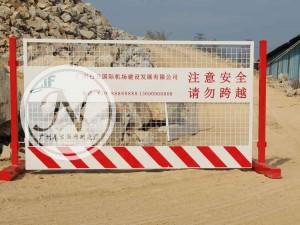 机场建设临时基坑围栏展示图