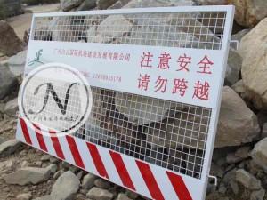 机场建设临时基坑围栏 (1)