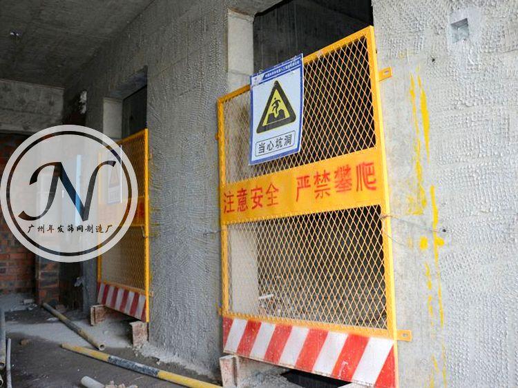 电梯井防护门 (18)