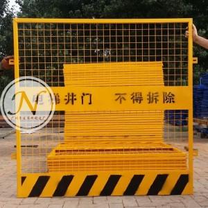 电梯井防护门 (3)