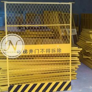 电梯井防护门 (6)
