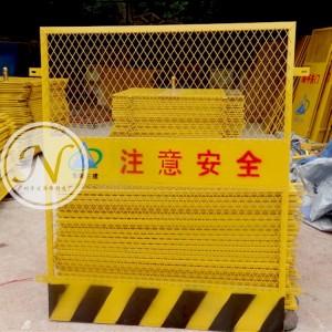 电梯井防护门 (7)