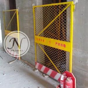 电梯防护门 (96)