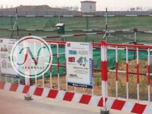 红白竖管基坑围栏 (2)