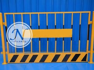 警示牌竖管基坑围栏 (1)
