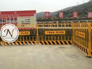 基坑临边防护栏杆