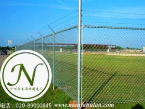5_chain link fence