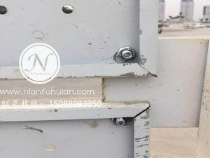 冲孔板护栏