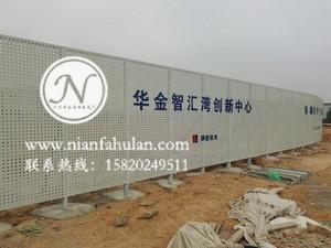 珠海围挡 冲孔板护栏 施工防护栏 工地围栏 广州年发筛网厂家供应 (199)
