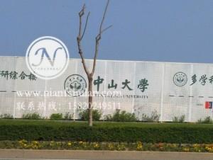 珠海围挡 冲孔板护栏 施工防护栏 工地围栏 广州年发筛网厂家供应 (99)