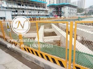 厂家直供基坑防护栏 地基坑洞安全隔离护栏网