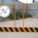 工地临时防护栏