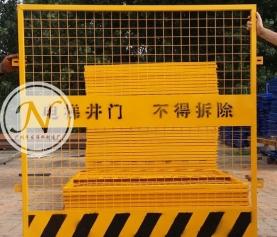 电梯井口防护门  电梯井道围栏