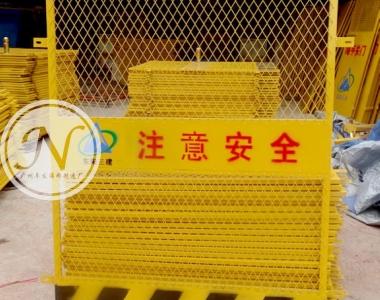 施工建筑工地电梯井口安全围栏