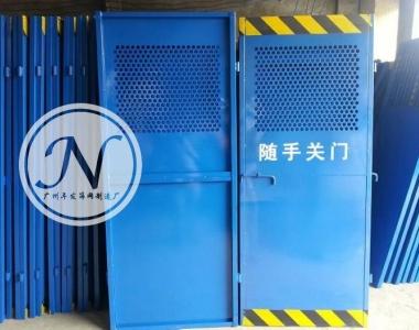 烤漆冲孔板室外电梯防护门
