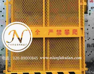 广州烤漆丝印电梯井口门(带踢脚板)