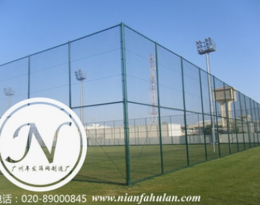 体育场护栏