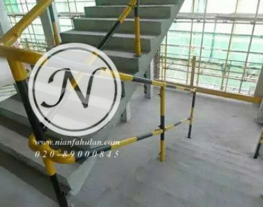 临时施工楼梯栏杆